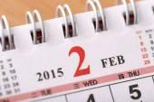 February 2015 - Calendar series — Stock Photo