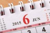 June 2015 - Calendar series — Stock Photo