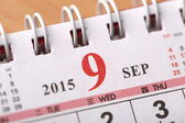 September 2015 - Calendar series — Stock Photo