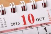 October 2015 - Calendar series — Stock Photo