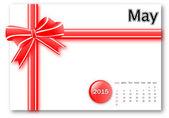 May 2015 - Calendar series — Stock Photo
