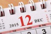 December 2015 - Calendar series — Stock Photo