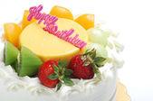 Birthday cake isolated on white background  — Stock Photo