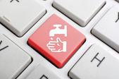 Wash hand key on keyboard — Stock Photo