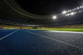 Evening stadium — Stock Photo