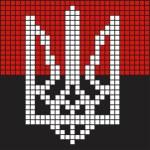 ������, ������: Coat of arms of Ukraine
