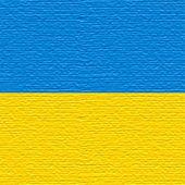 National flag   of Ukraine — Stock Vector