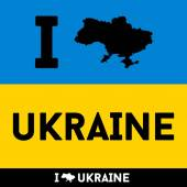 I love Ukraine — Stock Vector