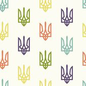 State Emblem of Ukraine — Vetorial Stock