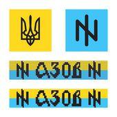 Azov Battalion — Stock Vector