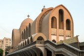 St. Mark's Coptic Orthodox Cathedral — Stock Photo