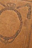 Täcka av gamla bok — Stockfoto