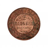 Old coin — Stock Photo