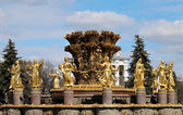 Fountain in Moscow Peoples Friendship — Stock Photo