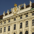 Hofburg, Vienna historical architecture, austrian castle as a former residence of emperor — Stock Photo #62279827