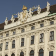 Hofburg, Vienna historical architecture, austrian castle as a former residence of emperor — Stock Photo #62279847