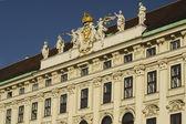Hofburg, architecture historique de Vienne, le château autrichien comme une ancienne résidence de l'empereur — Photo
