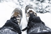 Winter Hiking Boots — Stock Photo
