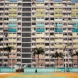 Colorful apartment buildings — Stock Photo #65047391