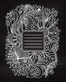 Hand drawn frame. — Stock Vector
