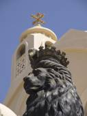 Coptic Orthodox Church — Stock Photo