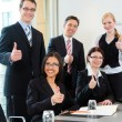 Businesspeople have team meeting in an office — Stock Photo #72765867