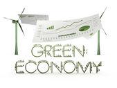 Green economy — Stock Photo