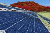 Sustainable energy — Stock Photo