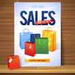 Sale poster shopping paper bags Illustration of percent discount — Stock Vector #74698309