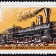 Постер, плакат: 7840 USSR CIRCA 1979 Russian post stamp printed in USSR released in 1979 Steam passenger train locomotive type 1 3 0 series A from 1878 USSR CIRCA 1979
