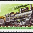 Постер, плакат: USSR CIRCA 1979 Russian post stamp printed in USSR released in 1979 Steam goods train locomotive Type 1 4 0 series SC from 1912 USSR CIRCA 1979