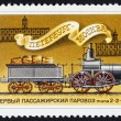 Постер, плакат: USSR CIRCA 1978 Russian post stamp printed in USSR released in 1978 First Steam passanger train locomotive type 2 2 0 series W from 1845 USSR CIRCA 1978