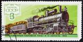 USSR - CIRCA 1979. Russian post stamp, printed in USSR, released in 1979. Steam goods train - locomotive Type 1-4-0 series SC from 1912. USSR - CIRCA 1979. — Stock Photo