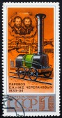 USSR - CIRCA 1978. Russian post stamp, printed in USSR, released in 1978. Steam  locomotive constructed by E.A and M.E Tcherepan. CIRCA 1979. — Stock Photo