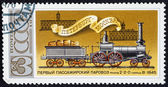 USSR - CIRCA 1978. Russian post stamp, printed in USSR, released in 1978. First Steam passanger train  - locomotive type 2-2-0 series W from 1845. USSR - CIRCA 1978 — Stock Photo
