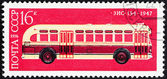 USSR - 1976. Russian red stamp with bus ZIS - 154 from 1947. Printed in USSR in 1976. USSR - 1976 — Stock Photo