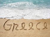 Handwritten Greece text — Zdjęcie stockowe