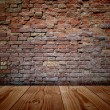 Wooden old texture — Stock Photo #68269559