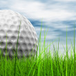 Golf ball at horizon — Stock Photo #70374117