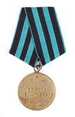 "Awards of the USSR. Medal ""For the capture of Koenigsberg"" — Stok fotoğraf"