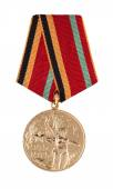 "Awards of the USSR. Medal ""30 Years of Victory in the Great Patriotic War"" — Photo"