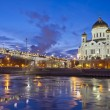 Russia. Moscow. View of the Cathedral of Christ the Savior and the Patriarchal bridge — Stock Photo #66996445
