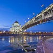 Russia. Moscow. View of the Cathedral of Christ the Savior and the Patriarchal bridge — Stock Photo #66996515
