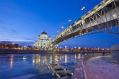 Russia. Moscow. View of the Cathedral of Christ the Savior and the Patriarchal bridge — Stock Photo