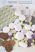 Polis pominięte medeinskogo ubezpieczenia i tabletki — Zdjęcie stockowe