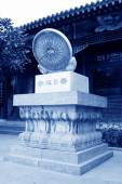 Chinese ancient astronomical observation facilities - sundial  — Stock Photo