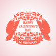 Happy valentine stamp — Stock Vector #64122083