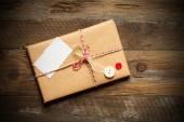 パーセル包まれたパッケージ ボックス — ストック写真