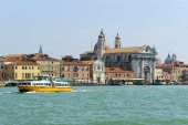 Fondamenta delle Zattere in Venice, Italy — Stock Photo