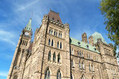 Parliament of Canada in Ottawa — Stock Photo